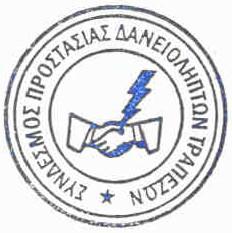http://www.syprodat.com/wp-content/uploads/2012/04/logo-2.jpg